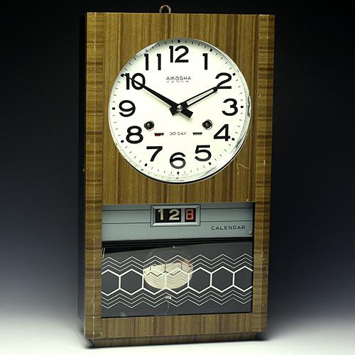 カレンダー表示と見やすい文字盤で実用的なAIKOSHA(愛工舎)製 30DAY|ゼンマイ式