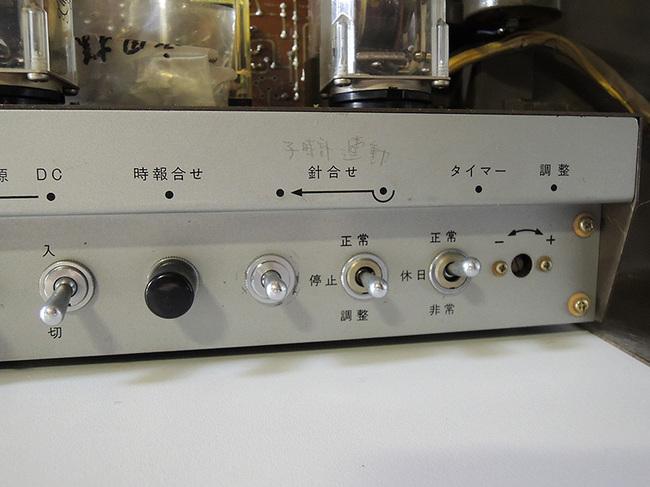 ちょっと珍しいセイコー製(SEIKO)の電気式掛け時計・内部スイッチ類