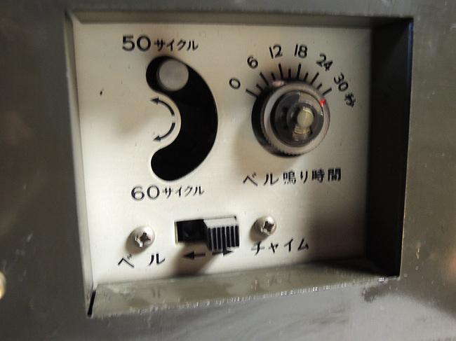 ちょっと珍しいセイコー製(SEIKO)の電気式掛け時計・操作パネル