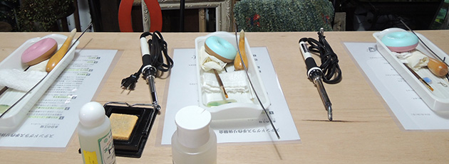 ステンドグラス教室|新潟市秋葉区・Amieseアミーゼ