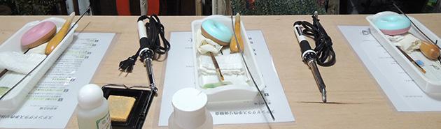 ステンドグラス教室・新潟市秋葉区古津・Amieseアミーゼ